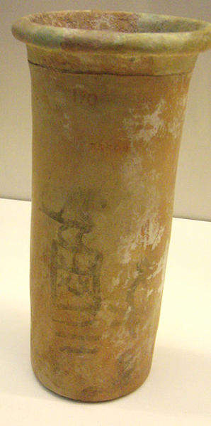 Vase with Ka's name at the British Museum